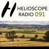 helioscope-design-91-(citizenfresh)